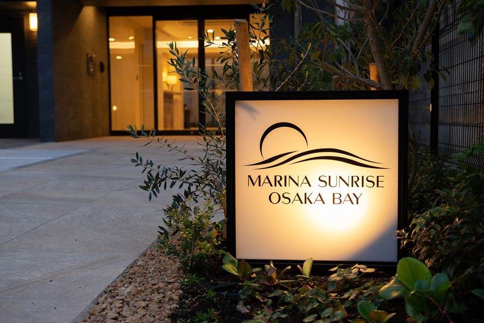 http://tenpouzan.sakura.ne.jp/images_shop/Marina-Sunrise-Osaka-Bay.jpg